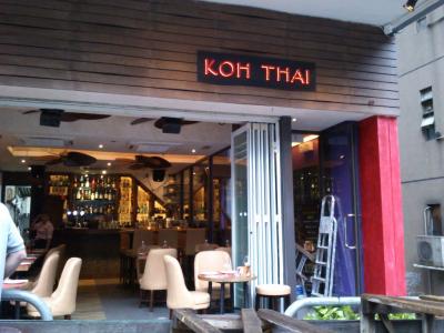 Koh Thai commercial renovation, Wyndham Street