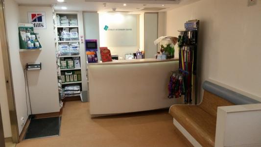 Commercial renovation, Stanley Vet Center